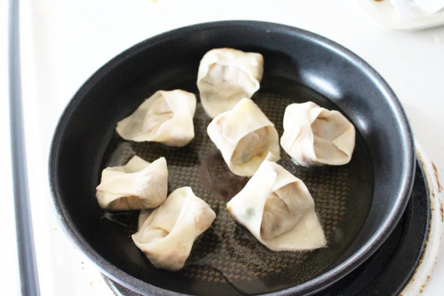 "This Recipe Will Have You ""Wonton"" More! 4"